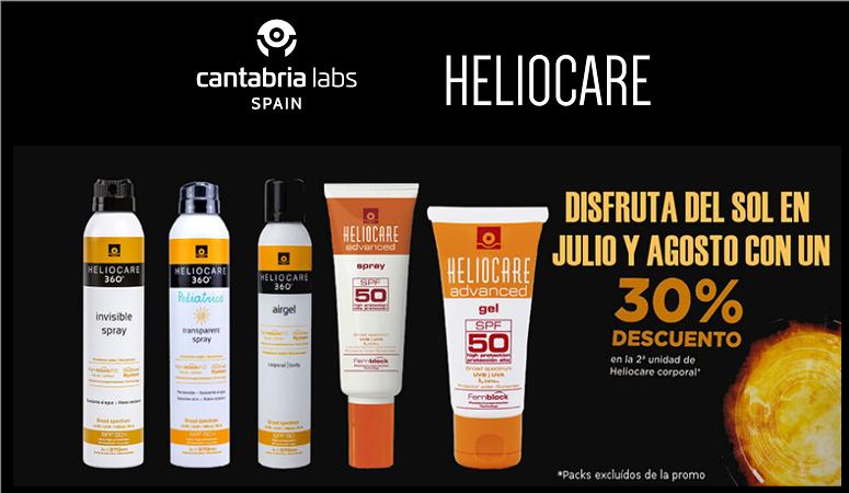 Heliocare 30%
